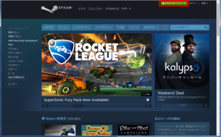 steam01_10.png
