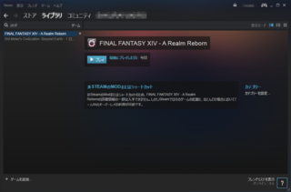 steam05_10.png
