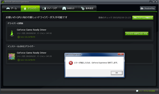 nge_error01_10.png